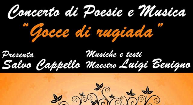 """Concerto """"Gocce di rugiada"""" - thumbnail"""